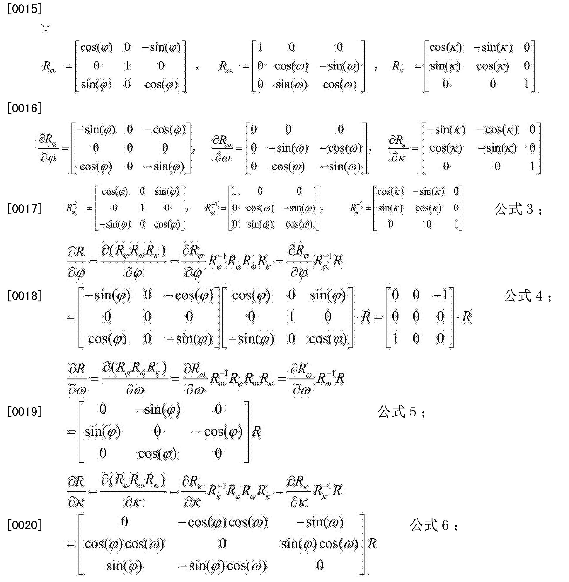 Figure CN105300362AD00082