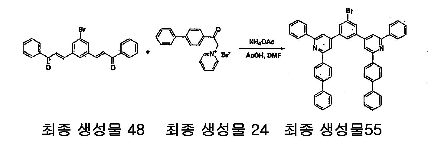 Figure 112010002231902-pat00143
