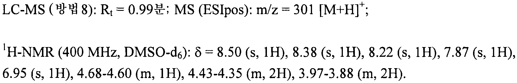 Figure 112009031182761-pct00218