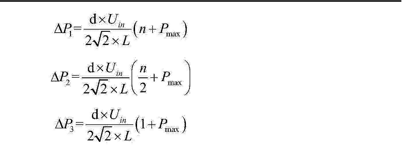 Figure CN102638195BC00041