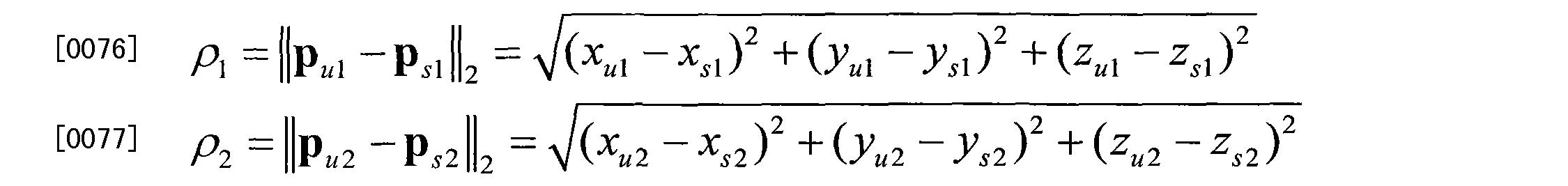 Figure CN102590830AD00061