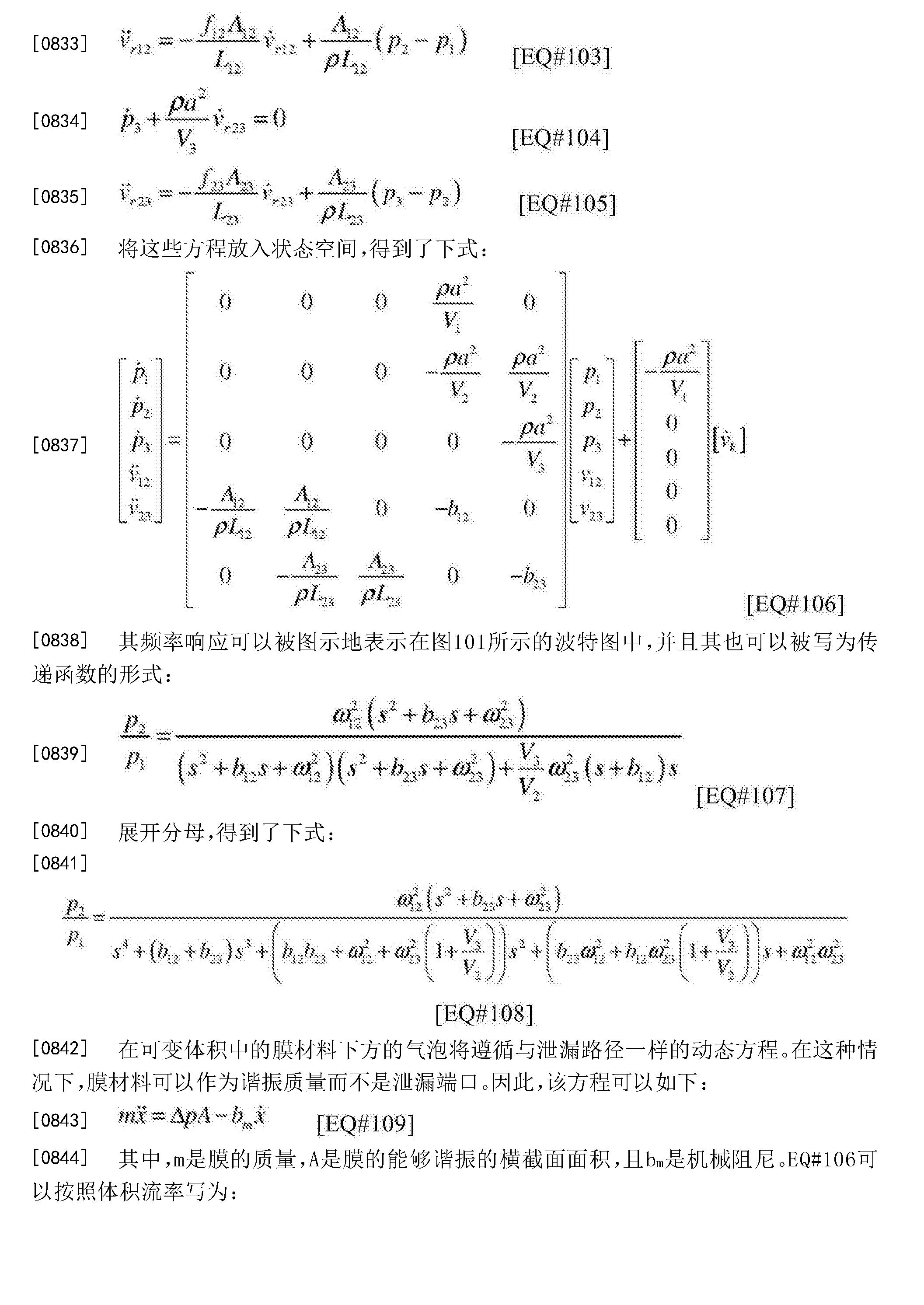 Figure CN106376233AD00671