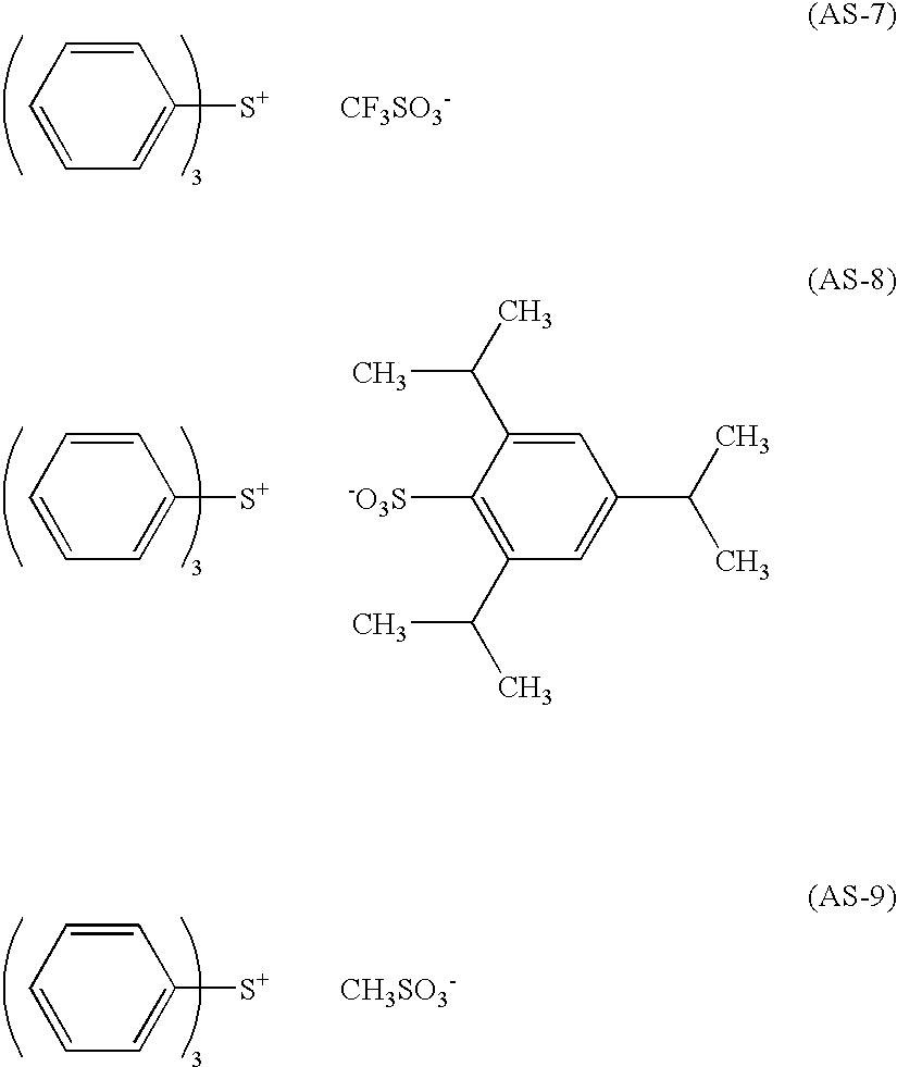 Figure US07425406-20080916-C00051