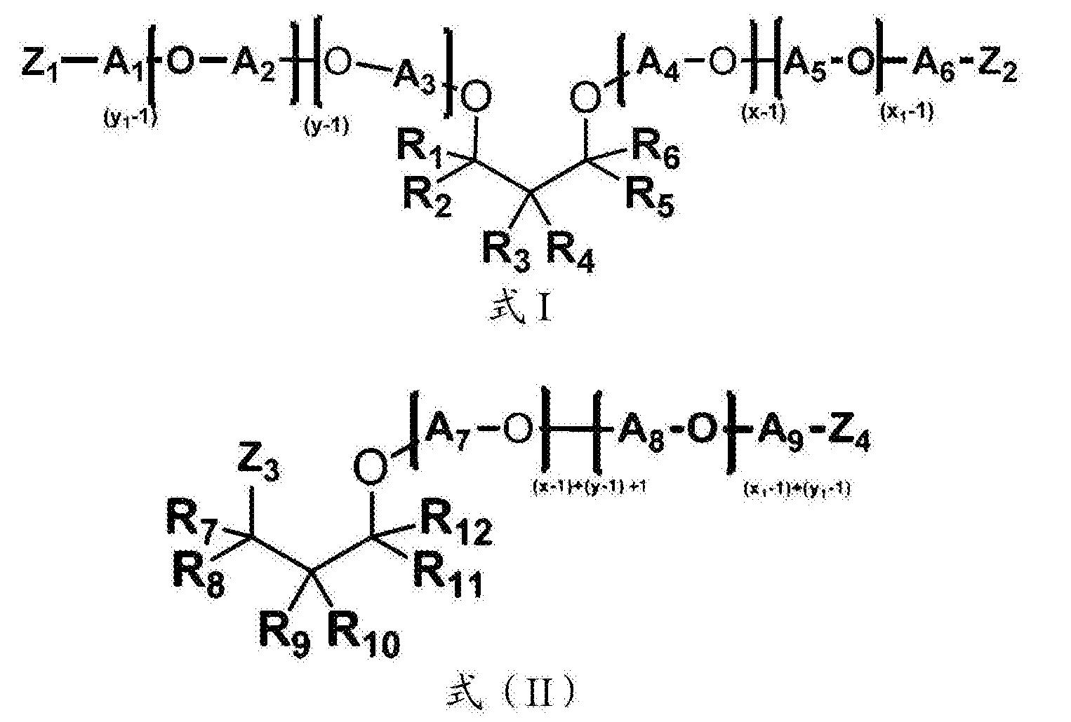 Figure CN105073966BD00111