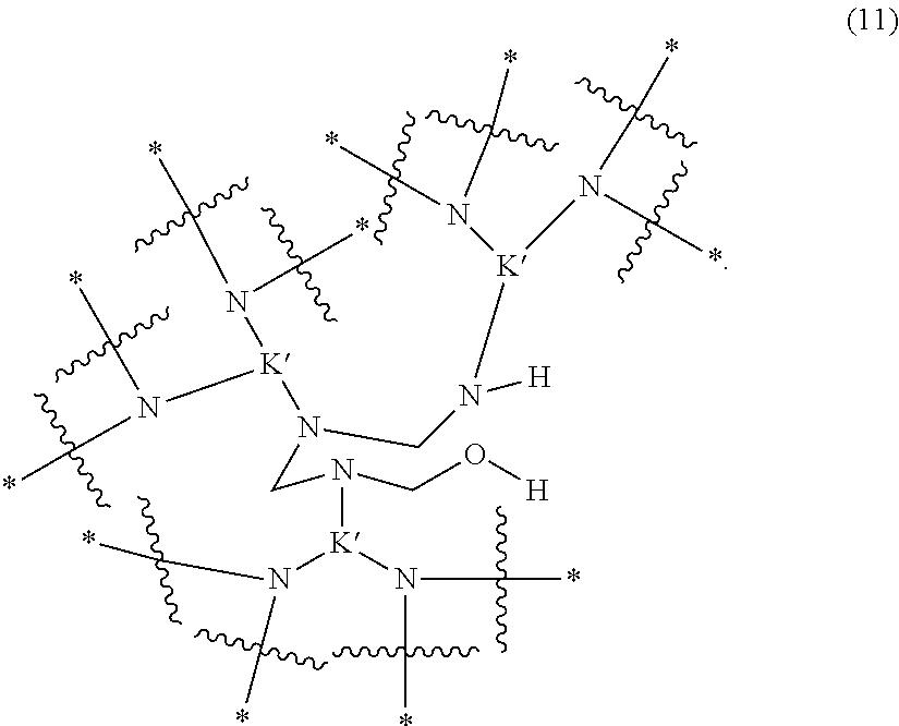 Figure US09271498-20160301-C00015