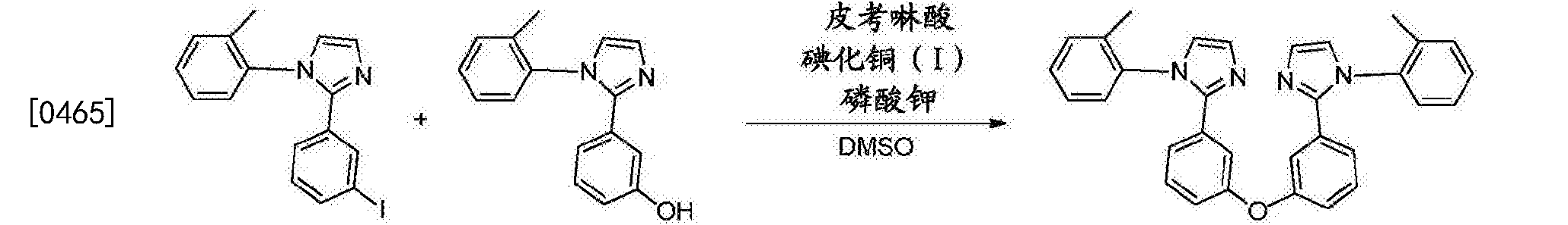 Figure CN106749425AD01461