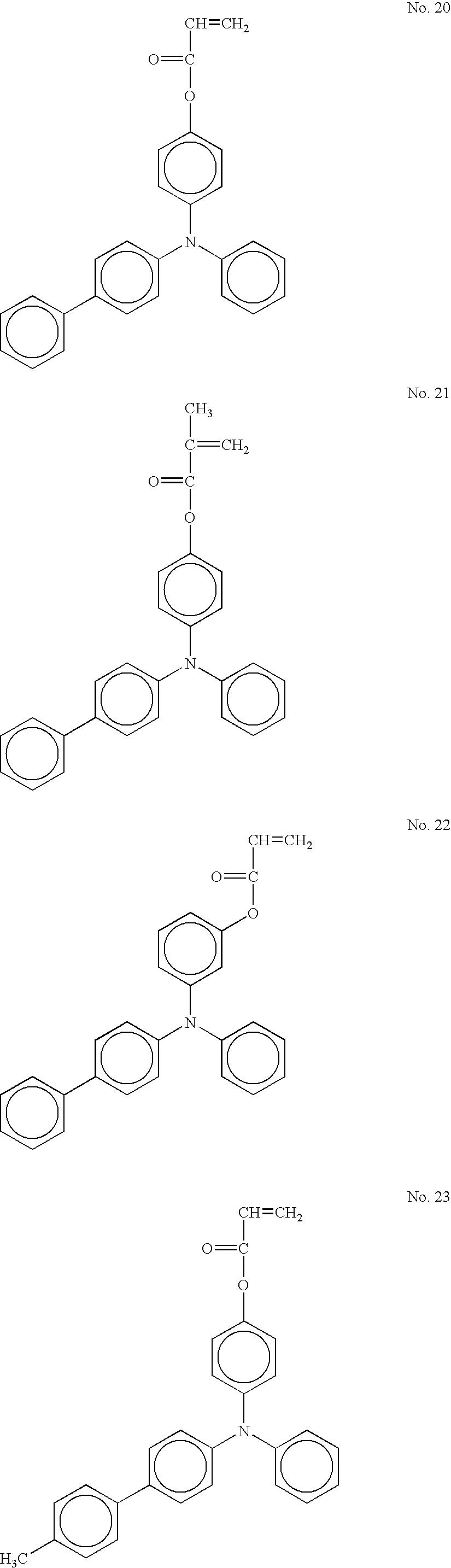 Figure US20070059619A1-20070315-C00018
