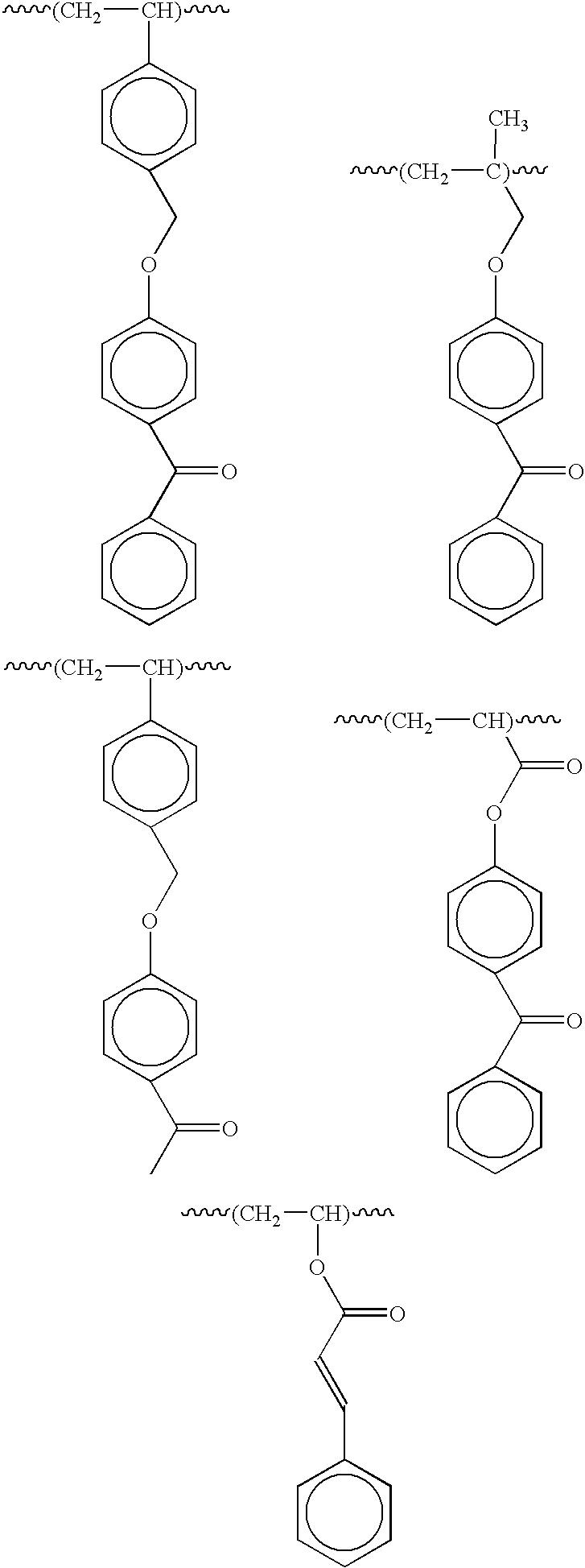Figure US20040049836A1-20040318-C00002