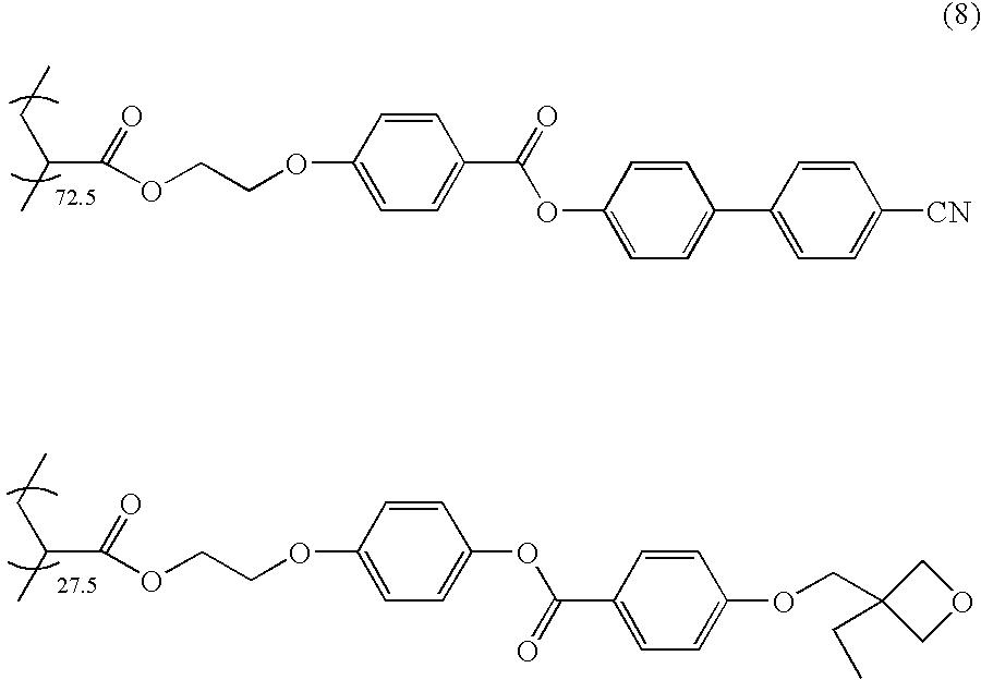 Figure US07732024-20100608-C00005