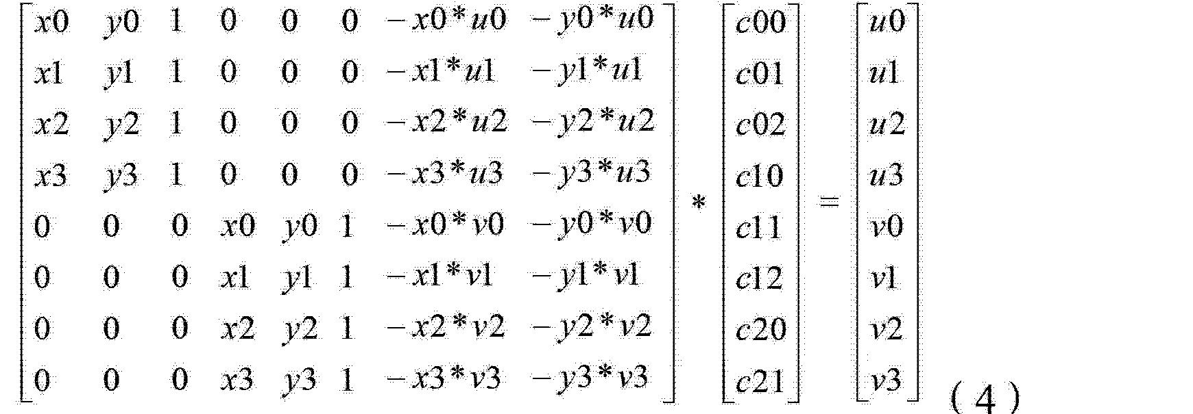 Figure CN103096134AD00103