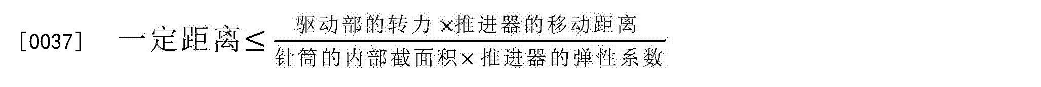Figure CN105848696AD00052