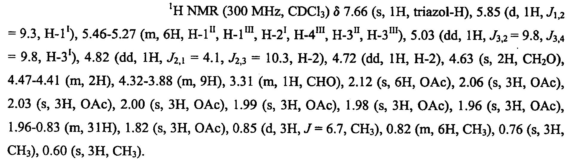 Figure 112010030712312-pct00049