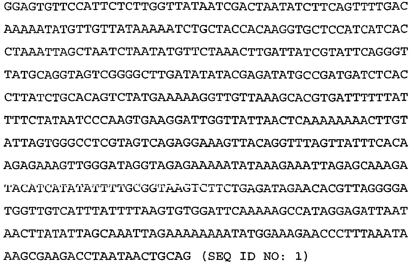 EP1517992B1 - Retrons for gene targeting - Google Patents