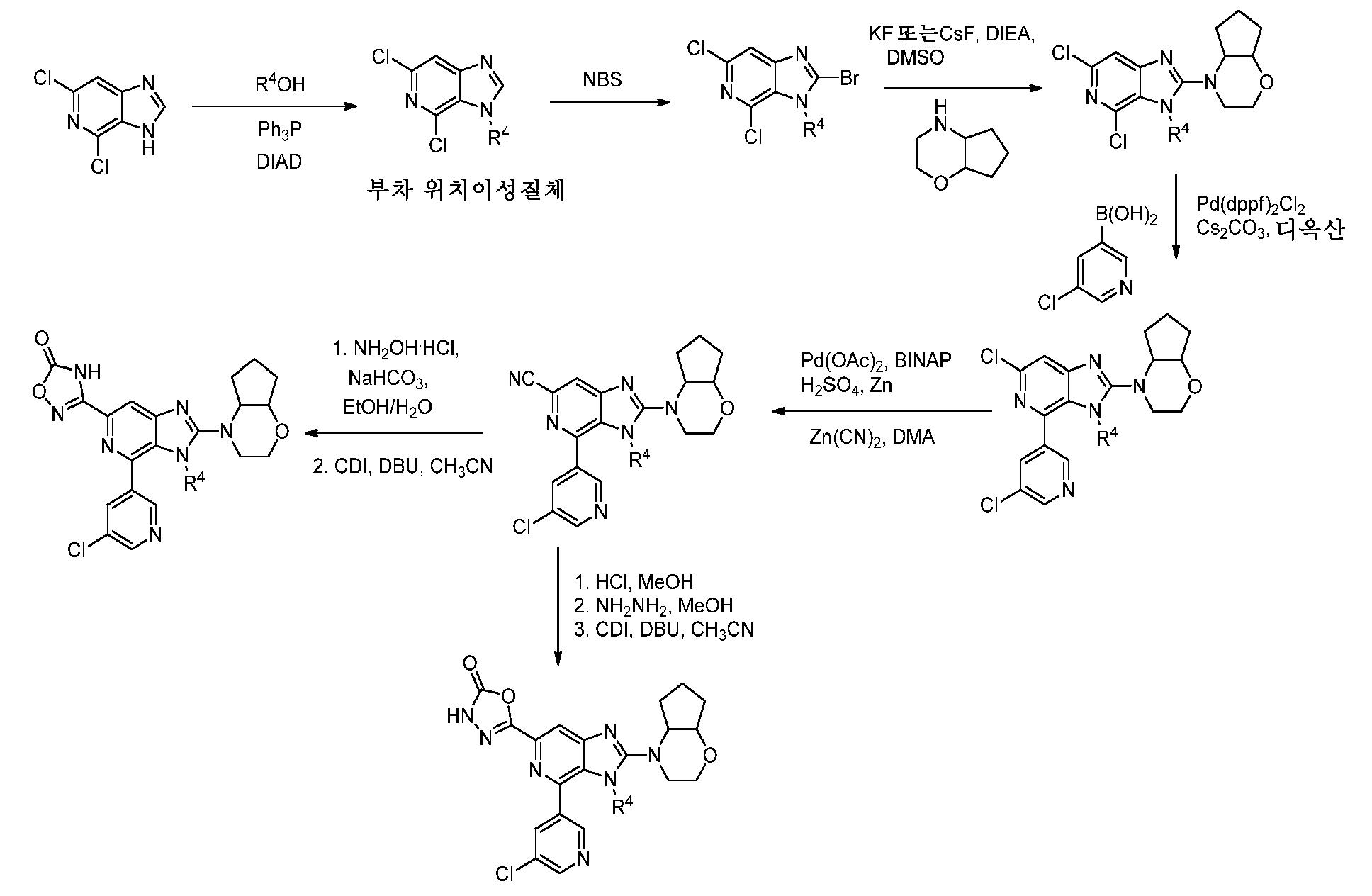 Figure pct00483