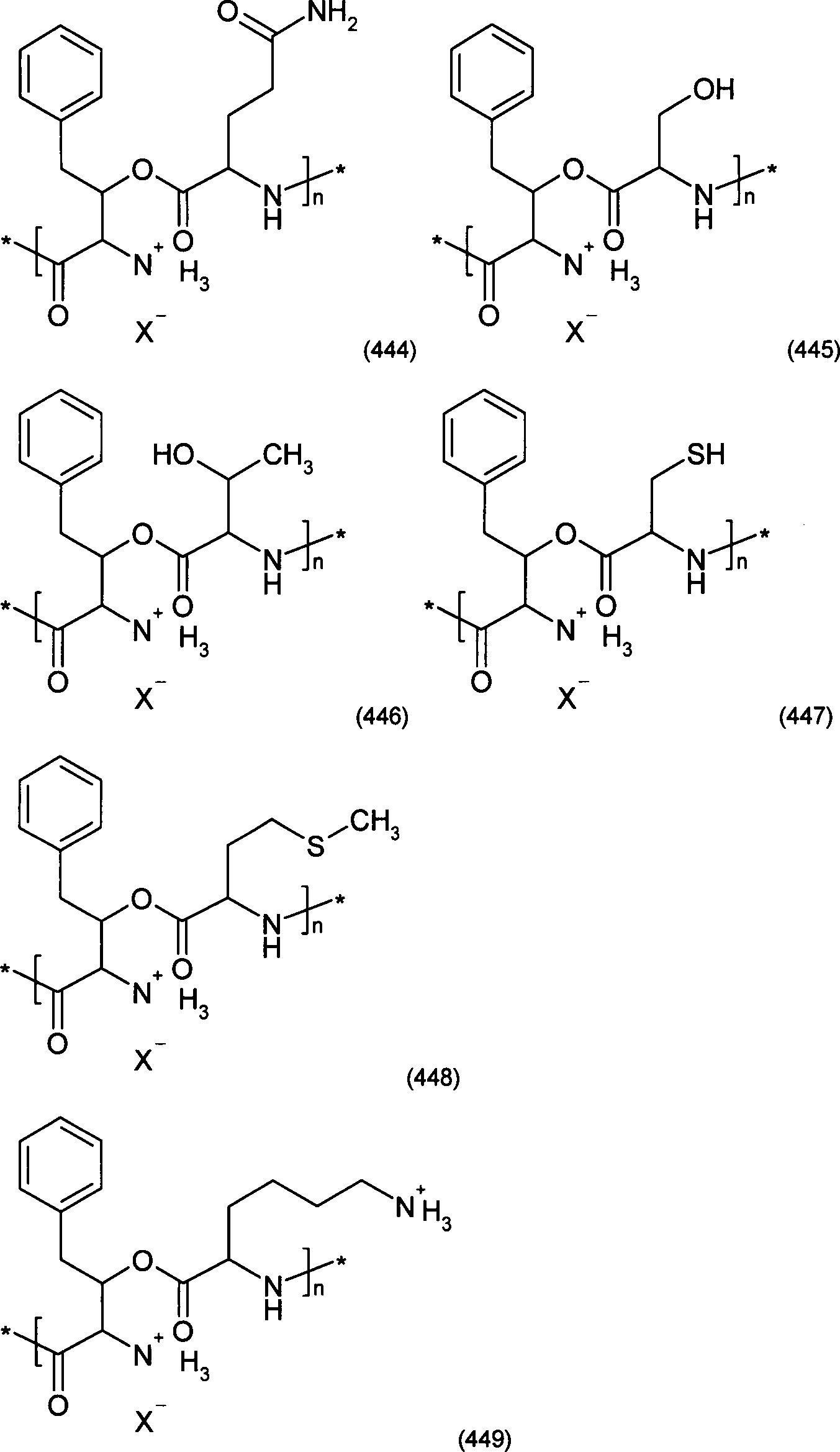 Figure 01000001