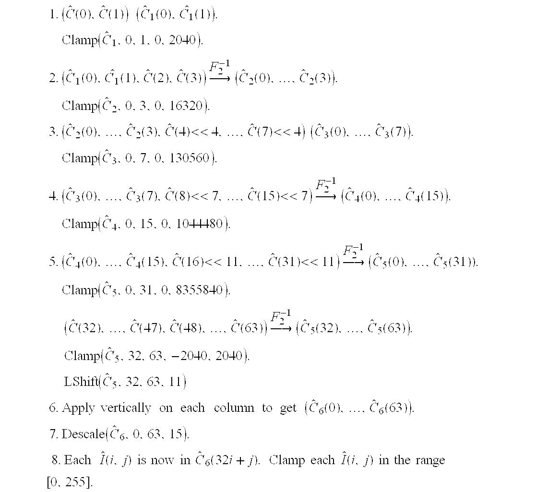 Figure US06256415-20010703-M00008
