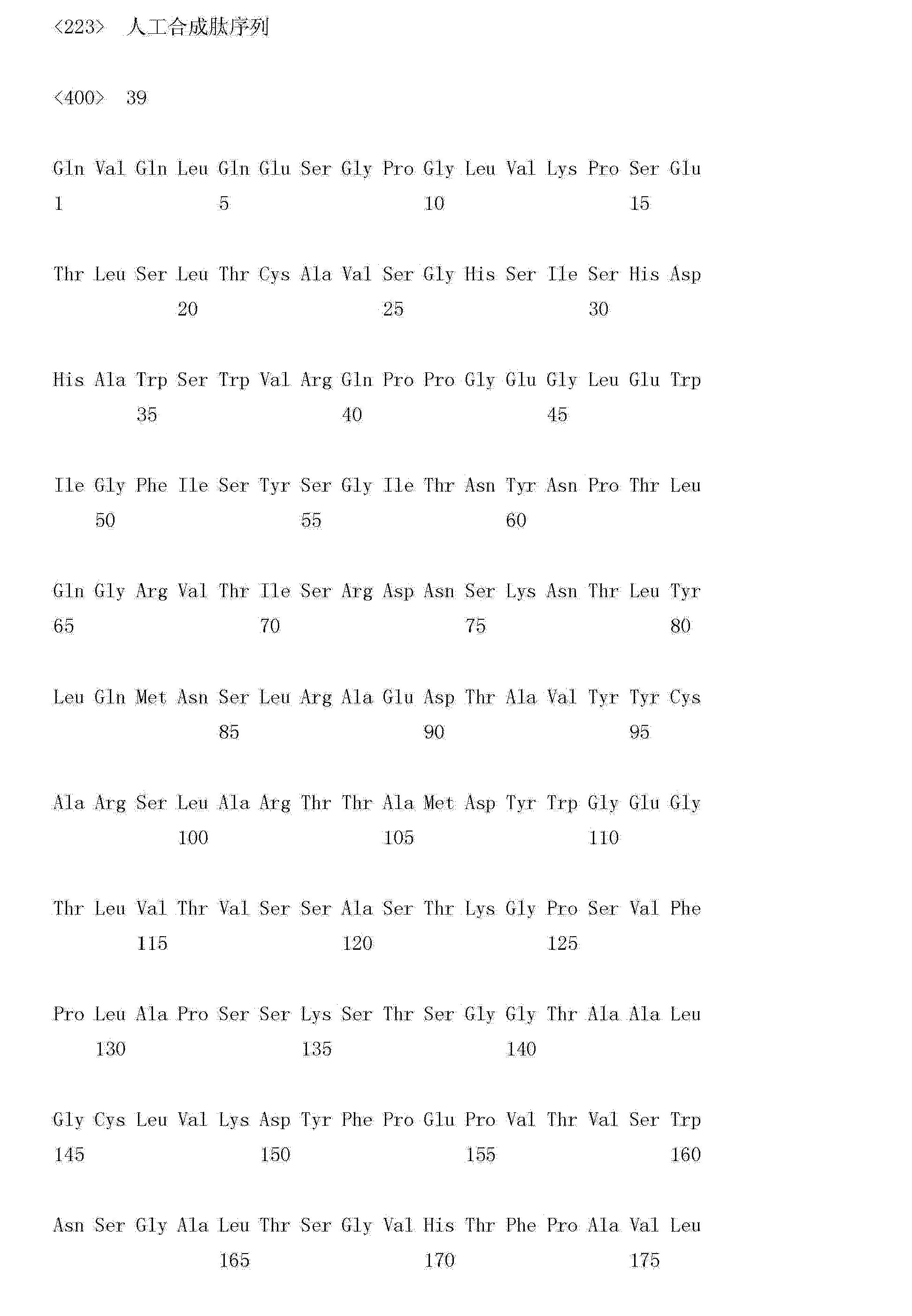 Figure CN102993304AD01321