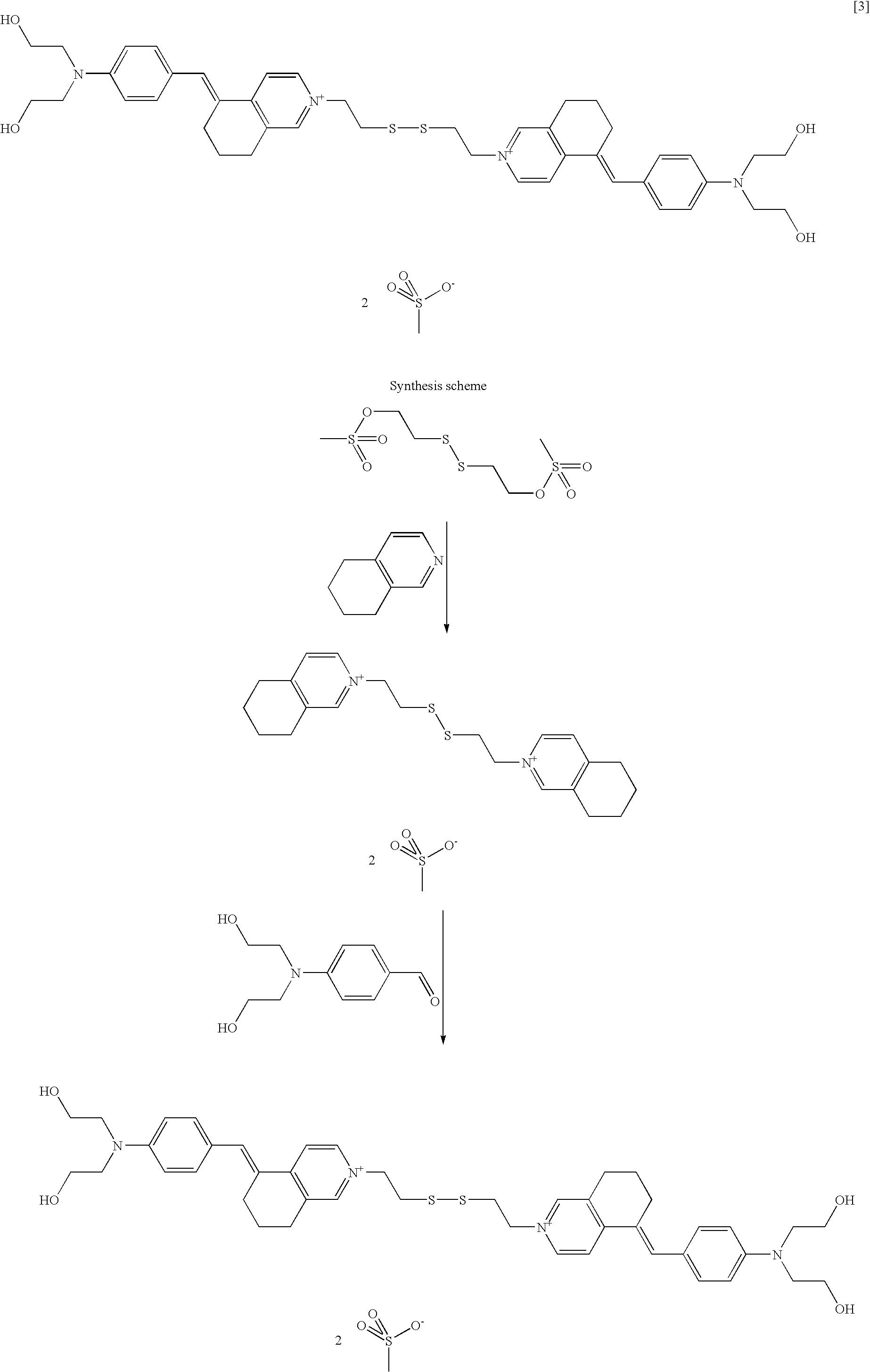 Figure US20090126125A1-20090521-C00033