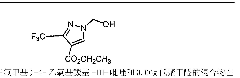 Figure CN101544606BD00611