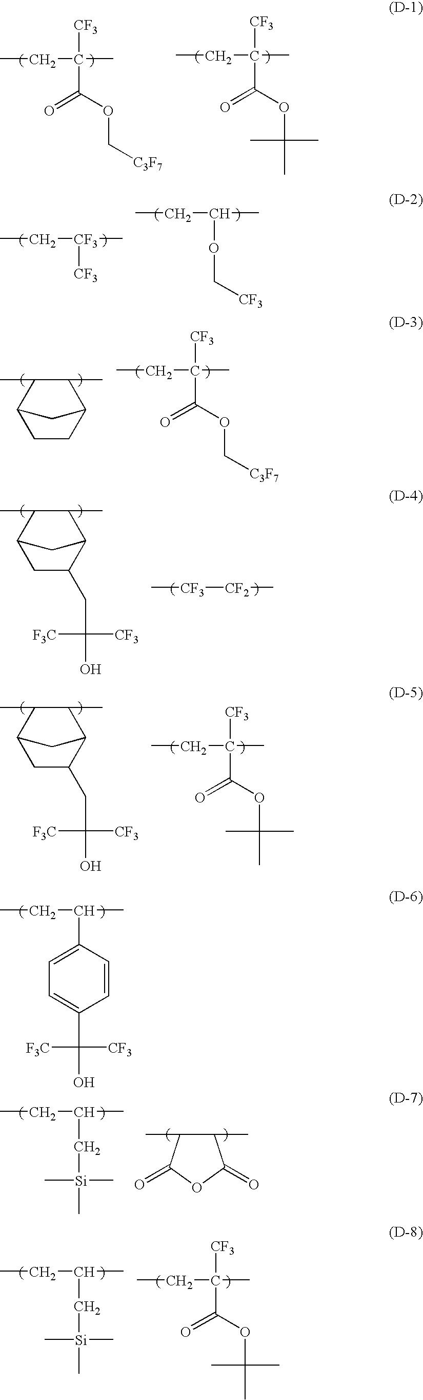 Figure US08017298-20110913-C00084