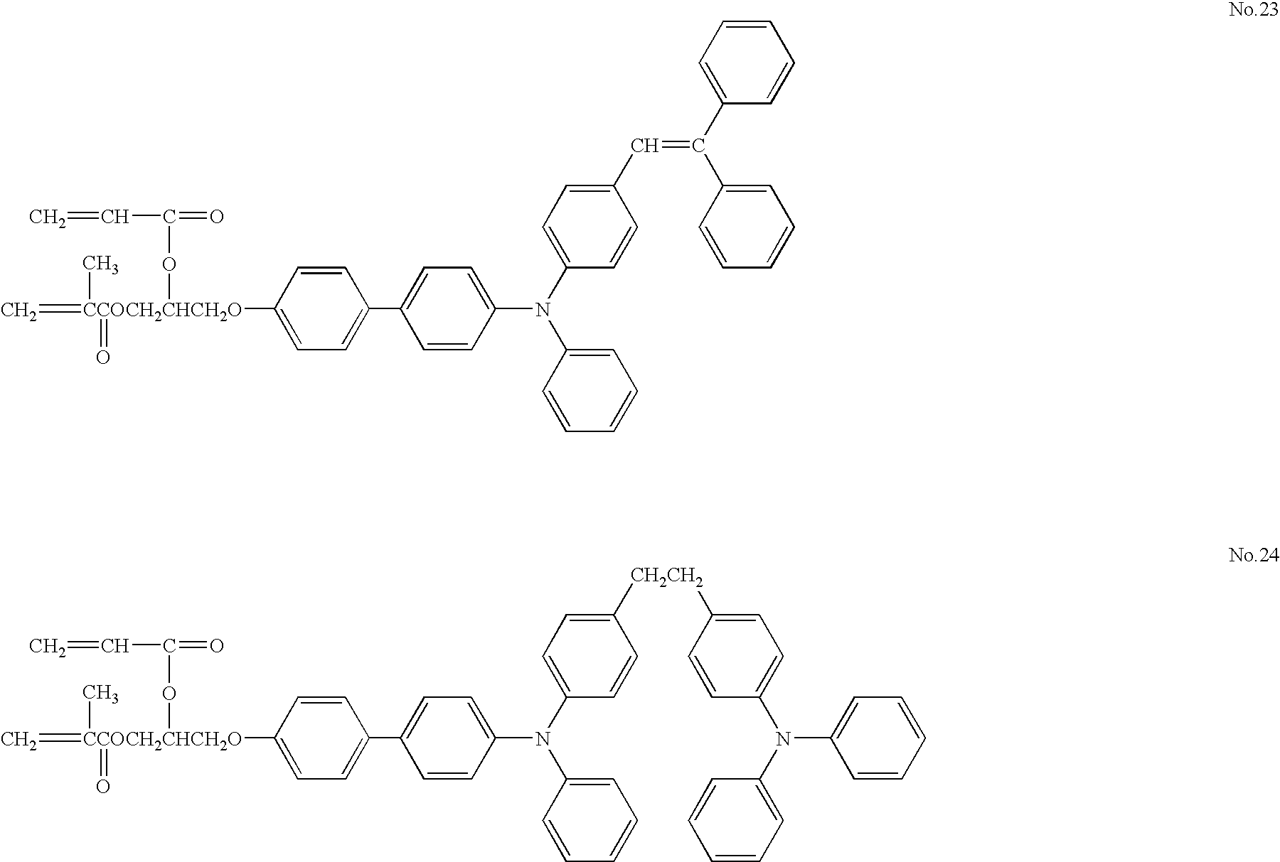 Figure US07629094-20091208-C00013