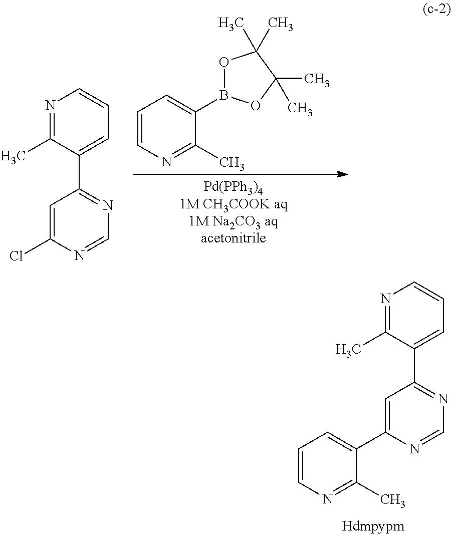 Figure US08889858-20141118-C00040