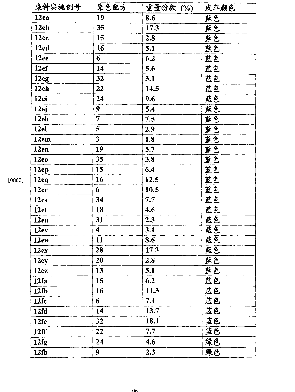 Figure CN101891967BD01061