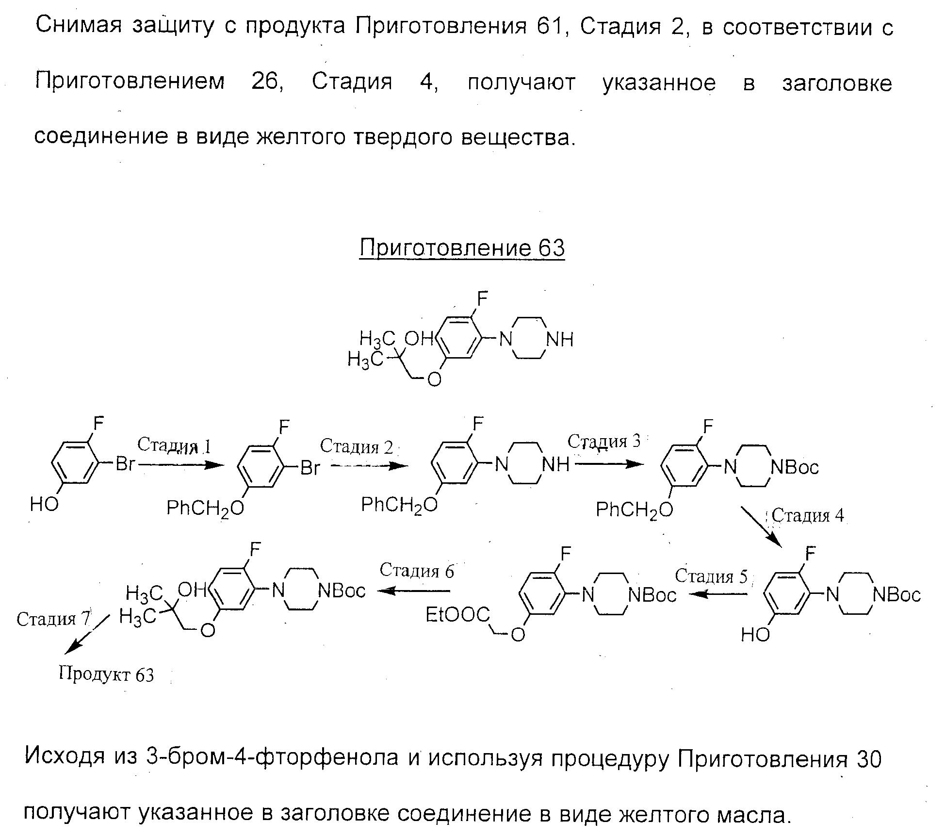 Figure 00000075