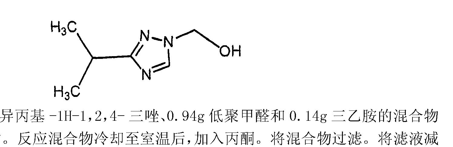 Figure CN101544606BD00621
