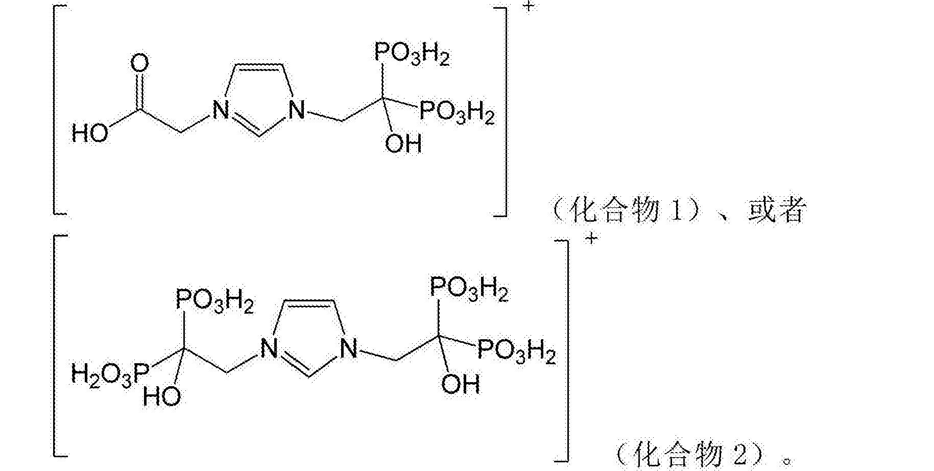 Figure CN106456610AC00041