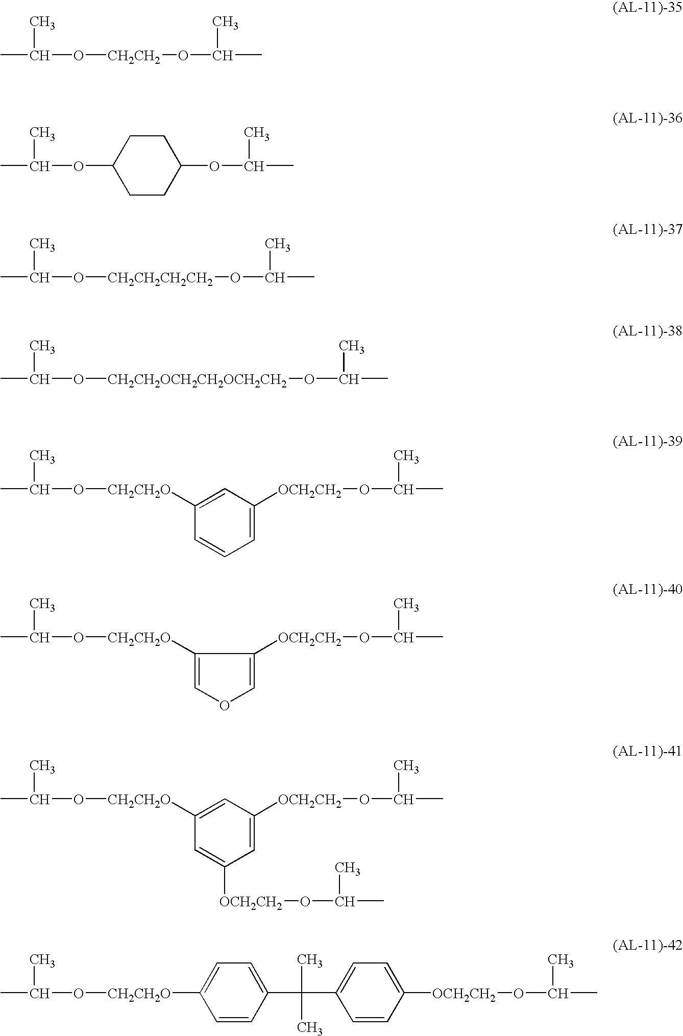 Figure US20100178617A1-20100715-C00016