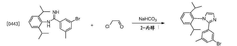 Figure CN106749425AD01424