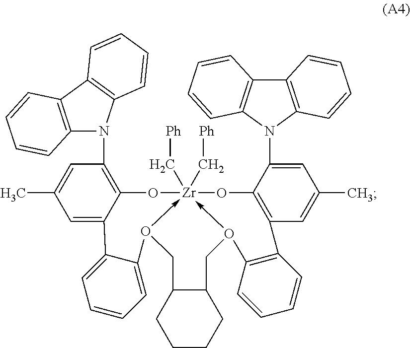 Figure US20110028657A1-20110203-C00019