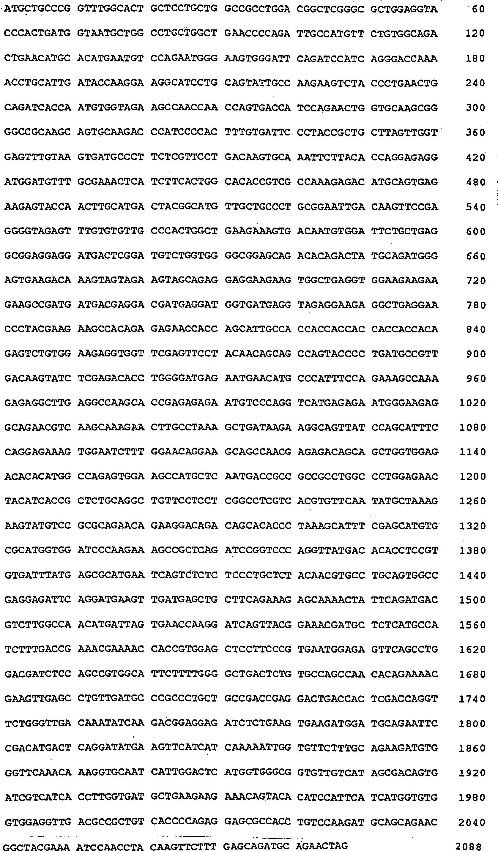 DE69233468T3 - Prüfung und modell für alzheimers-krankheit - Google ...