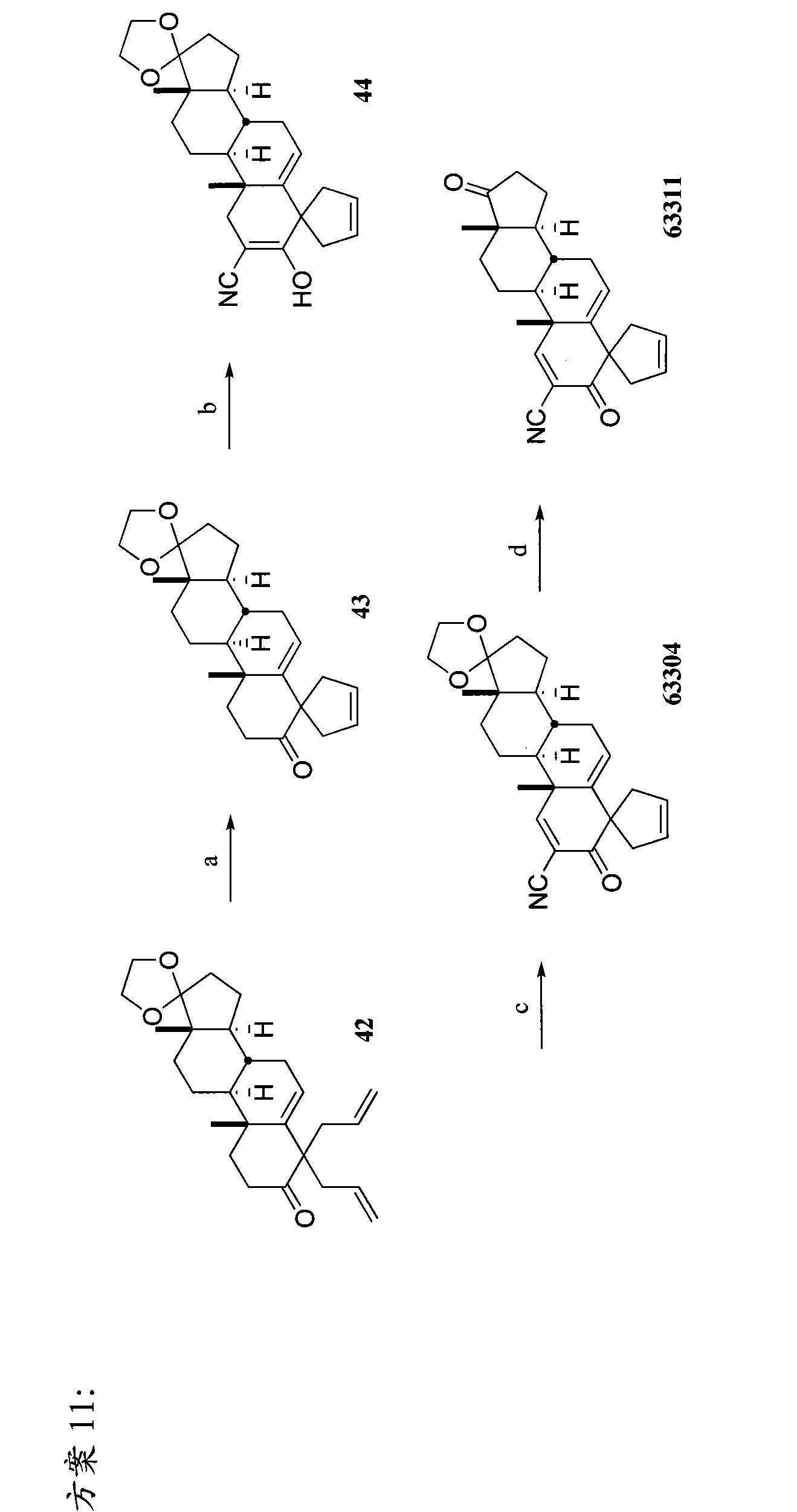 Figure CN102066397BD00831