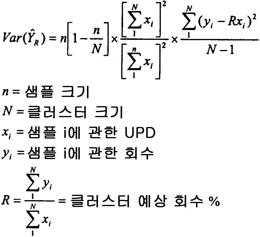 Figure 112002020883580-pct00008
