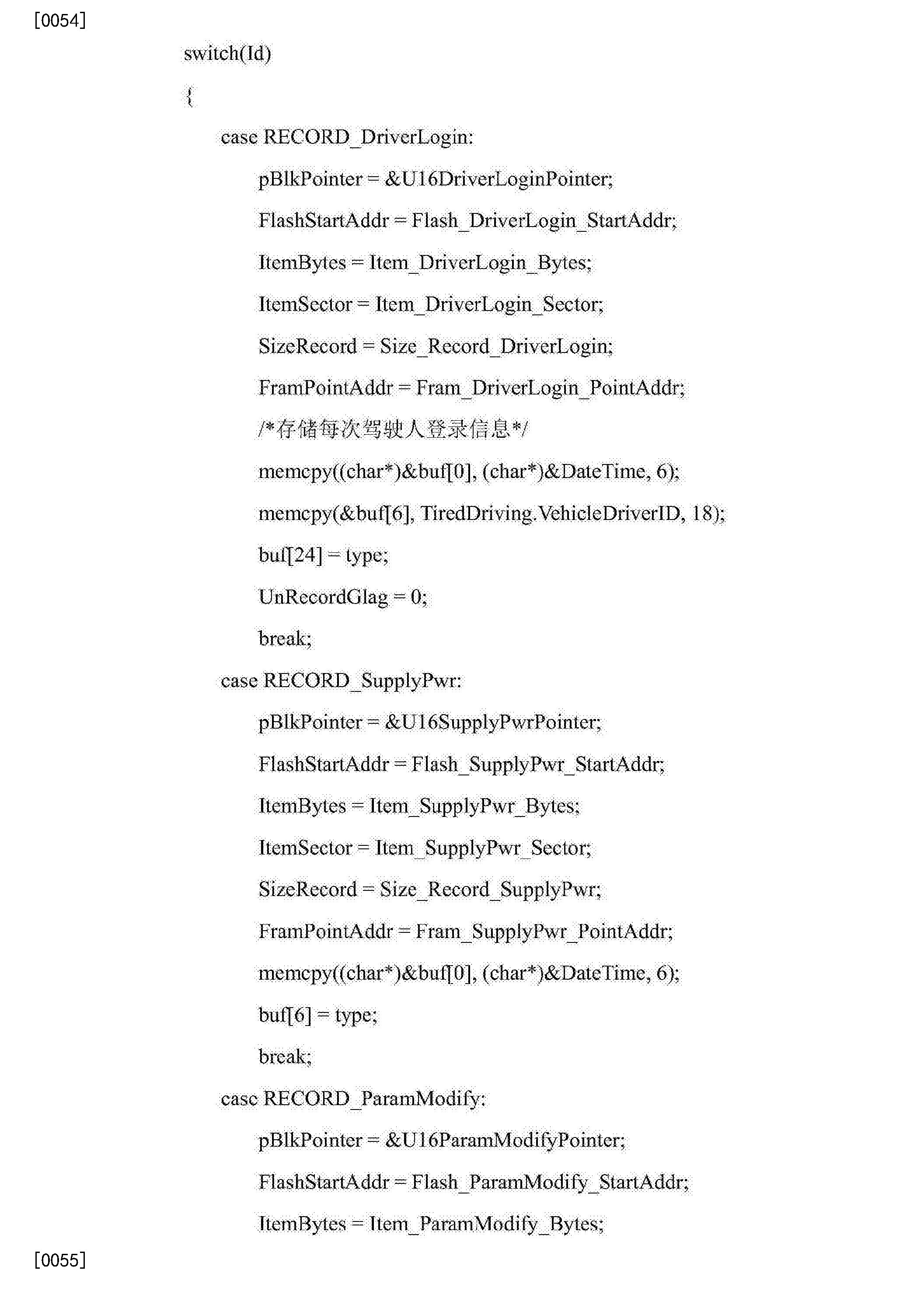 Figure CN103927794BD00101