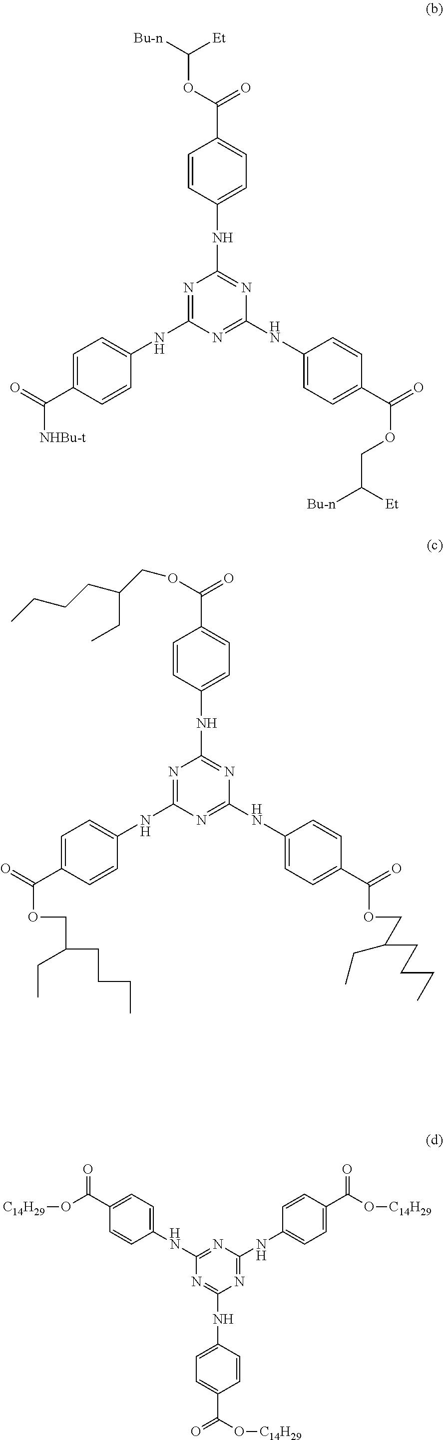 Figure US20110041471A1-20110224-C00011