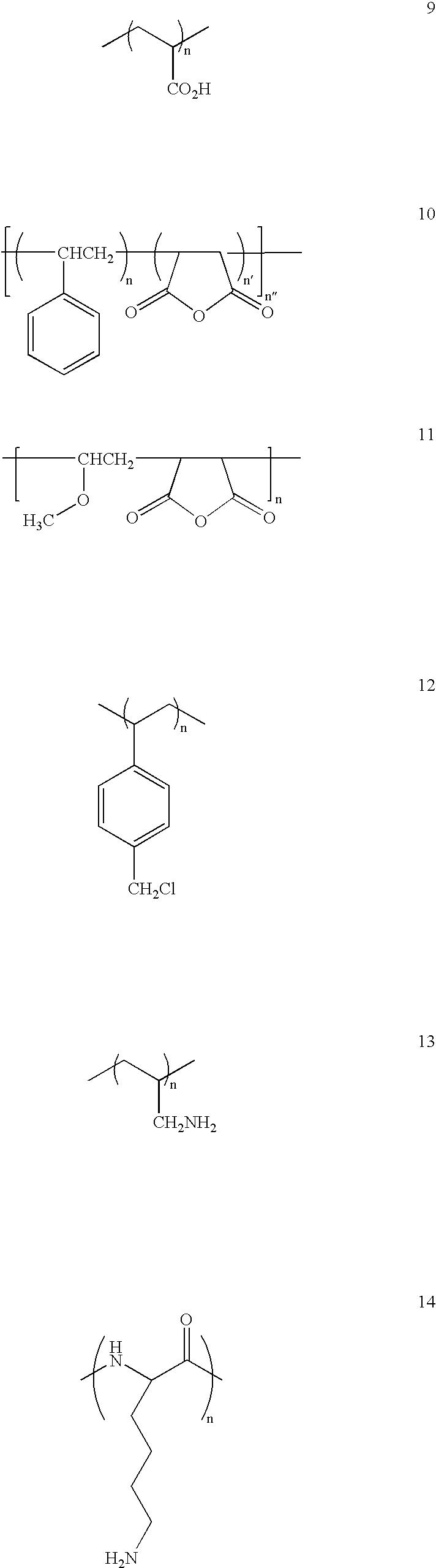 Figure US06605200-20030812-C00010
