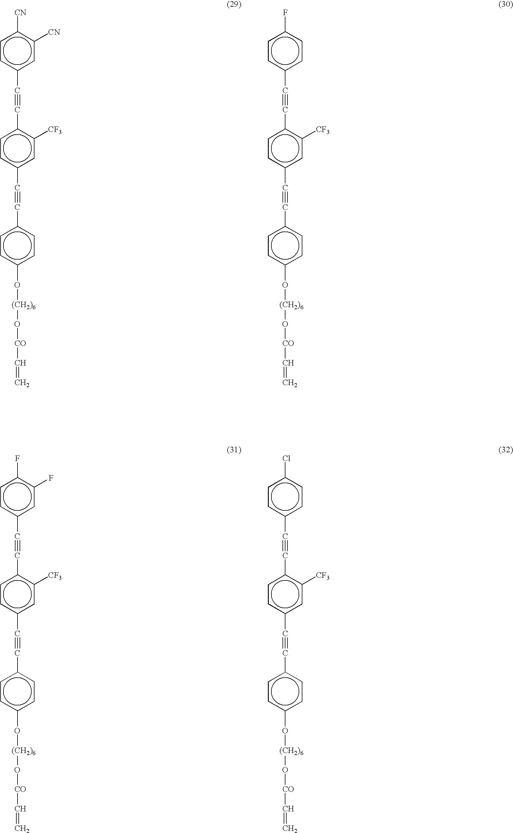 Figure US07128953-20061031-C00019