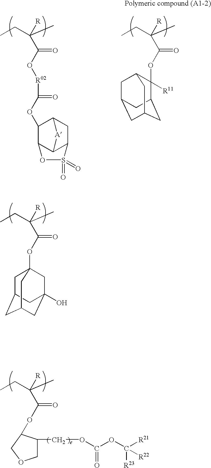Figure US20100196821A1-20100805-C00081