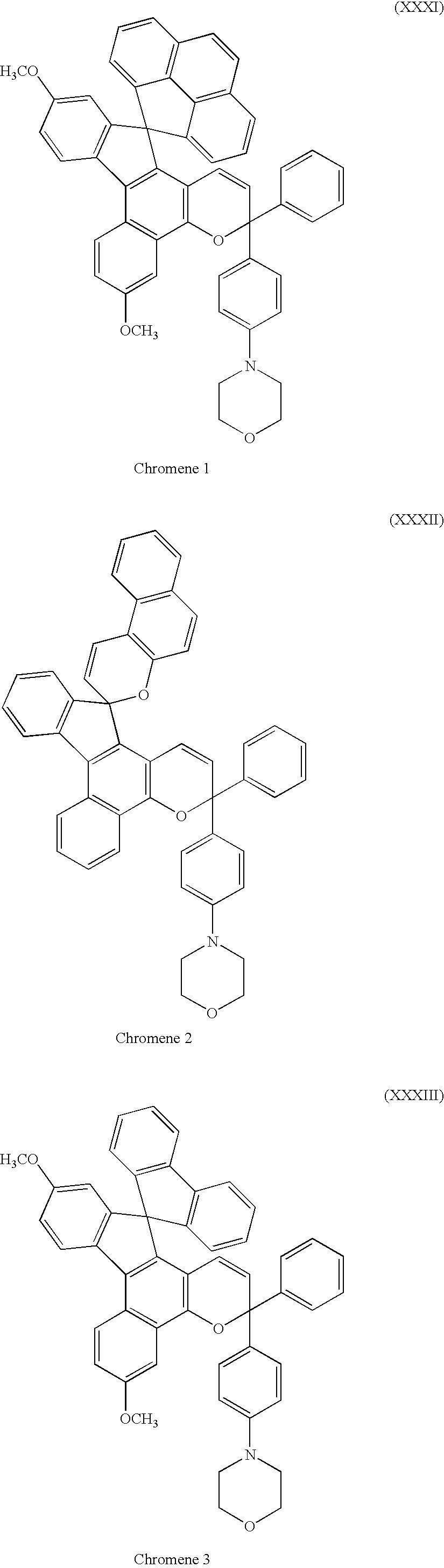 Figure US20030008958A1-20030109-C00032