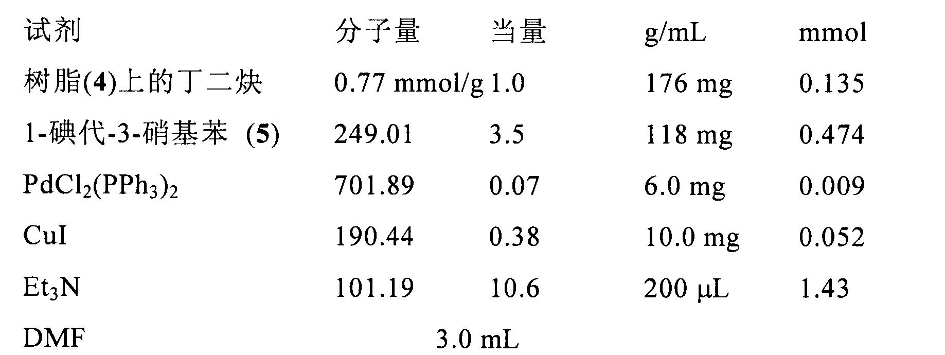 Figure CN102267924AD01011