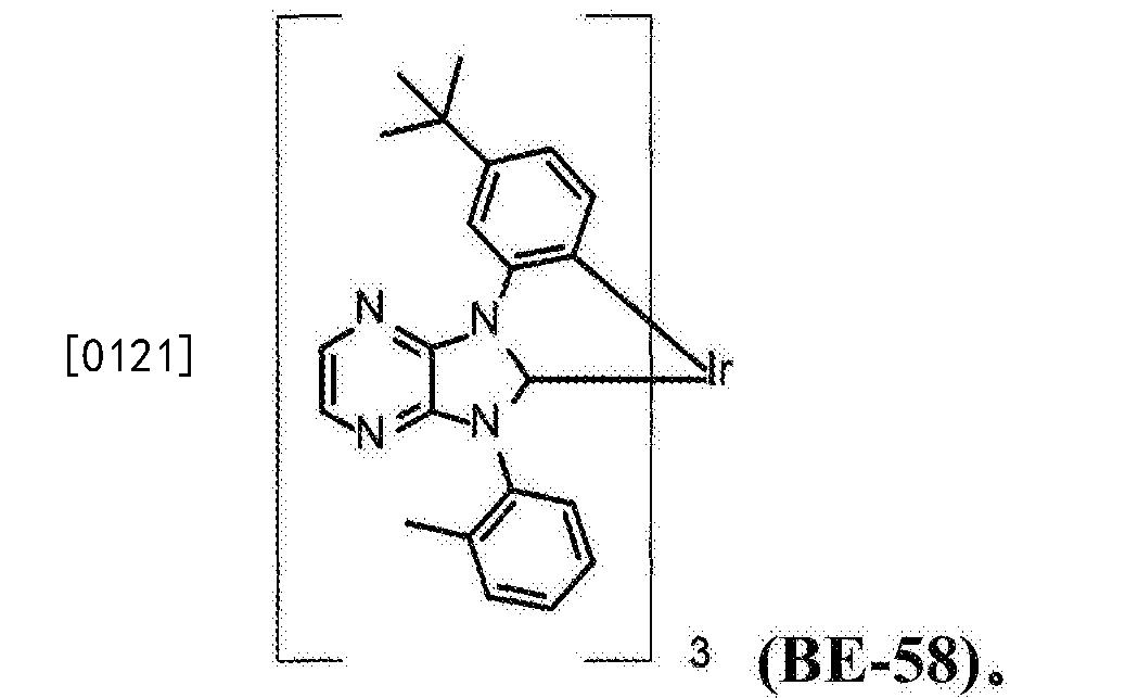 Figure CN105993083BD00301