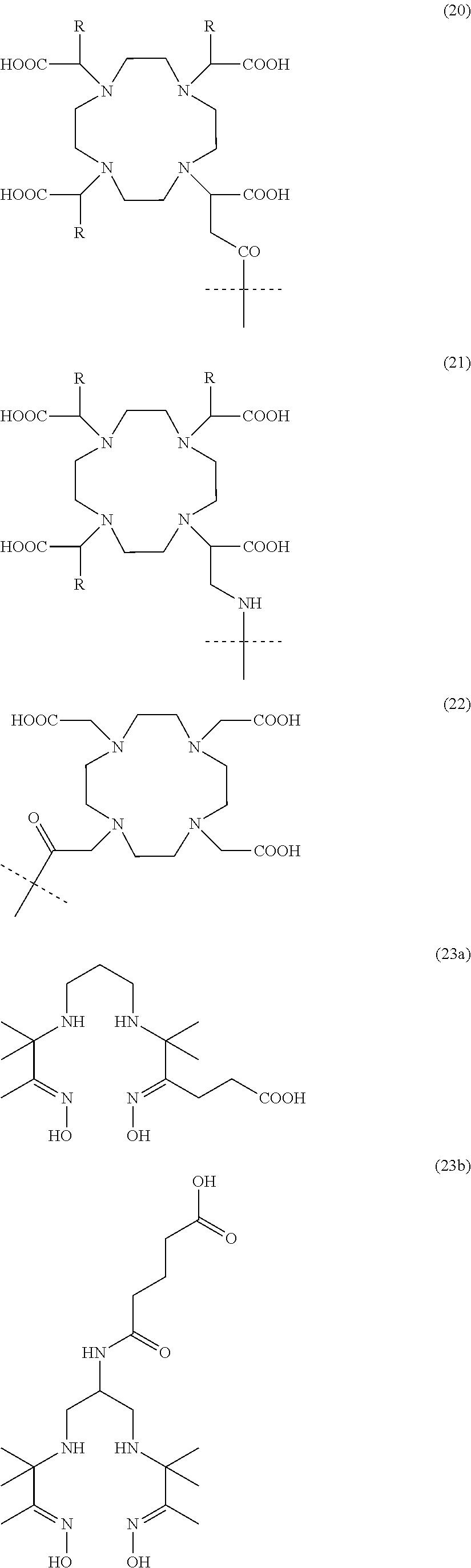 Figure US08632753-20140121-C00015