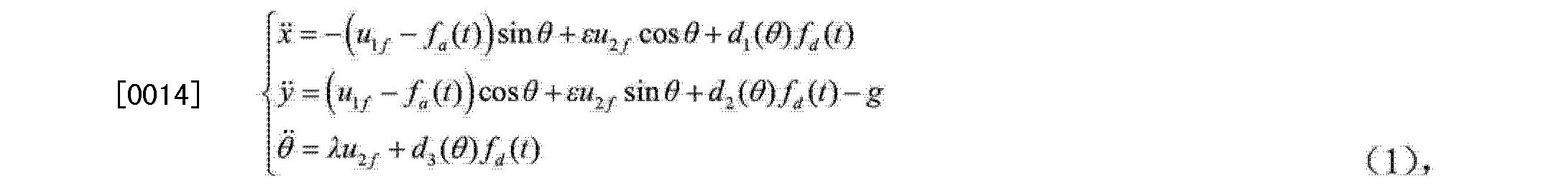 Figure CN103838145AD00061