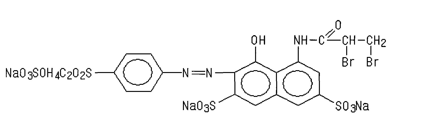 Figure CN101735652BD00071