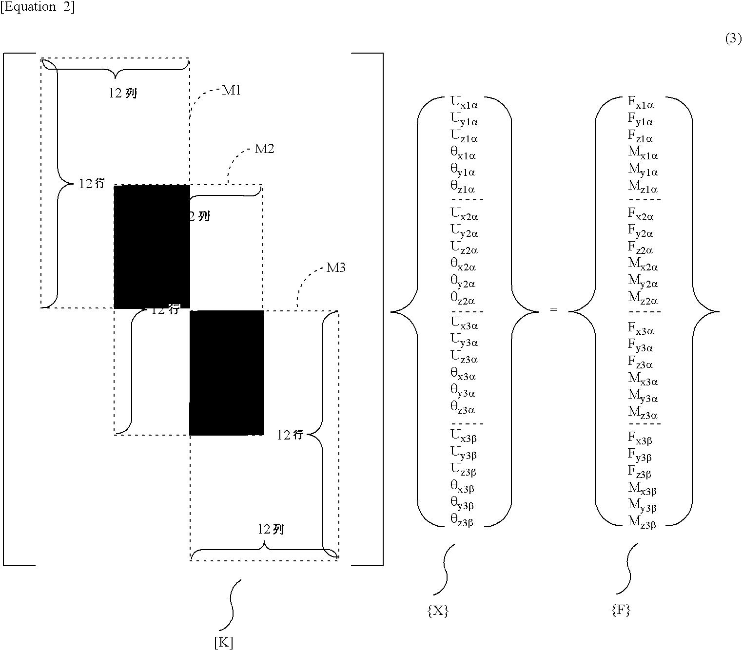 Figure US07206723-20070417-C00001
