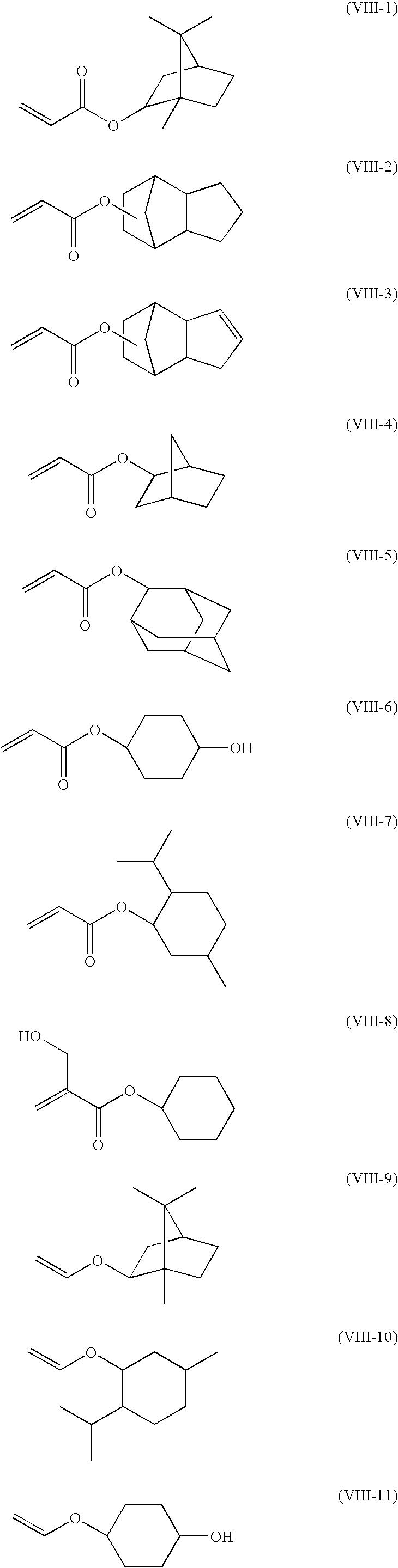 Figure US20090011367A1-20090108-C00018