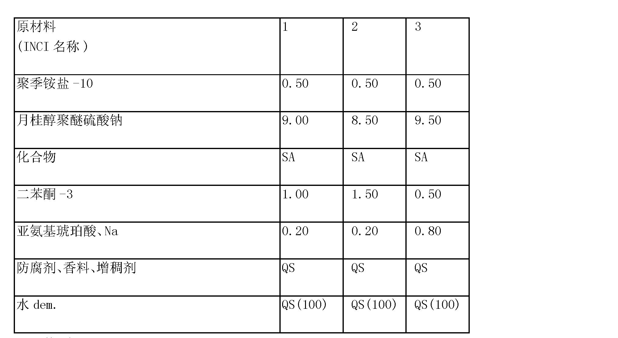 Figure CN101278051BD01302
